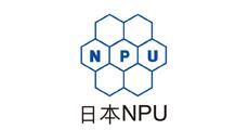 日本NPU