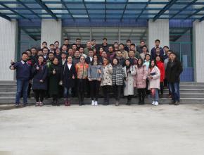 2017施工技术交流会