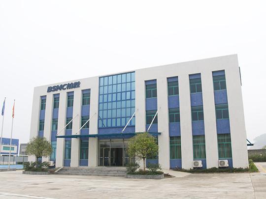 天博官网开户清远生产基地-办公楼